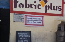 Explosive growth at Fabric Plus requires big steps forward