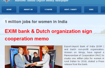 Newspaper Sagar Sandesh: 1 million jobs for women in india