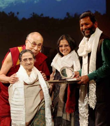 Avani Dalai Lama