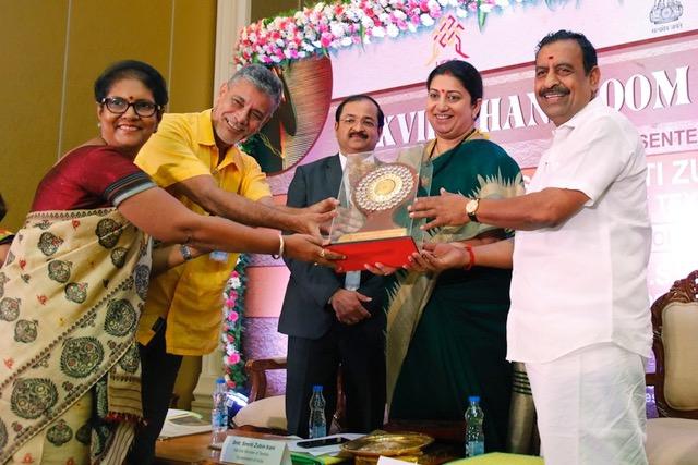 Fabric Plus wins Best Handloom Exporter Award